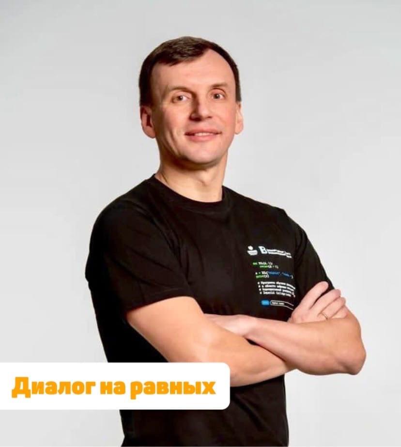 ТСТула - Ющенко